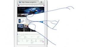 Aktywacja gestów multitouch na Xperii X10 – aktualizacja