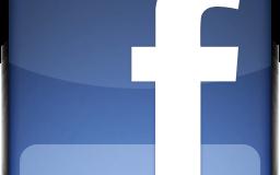 Jak rozmawiać nawet z 12 znajomymi z Facebooka na iPhonie?