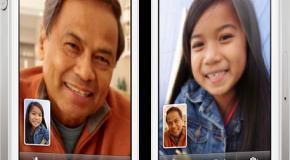 Aktywacja iMessage, powiadomień Push oraz FaceTime na haktywowanym iOS 5
