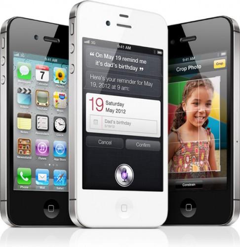 Wprowadzanie iPhone'a 4S w tryb DFU