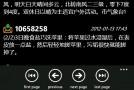 Zarządzanie kopią zapasową SMS-ów na Windows Phone