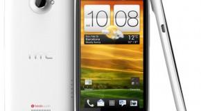 Zwiększenie możliwości aparatu w smartfonie HTC One X