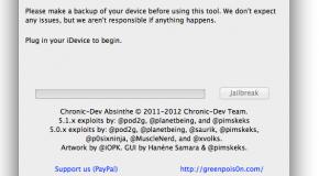 Trwałe odblokowywanie iOS 5.1.1