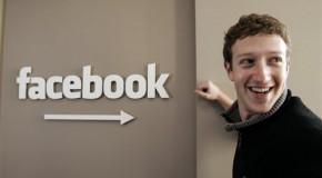 Nie będzie Facebook Phone'a – Zuckerberg dementuje plotki