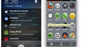 Pierwsze zrzuty ekranu z mobilnego systemu Mozilli
