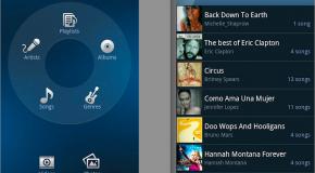 RealPlayer dla Androida opuszcza oznaczenie beta
