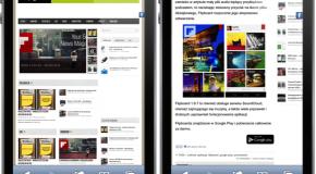 Usunięcie paska informacyjnego z okna Safari na iOS