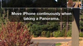 Zmiana kierunku zdjęcia panoramicznego na iOS-ie