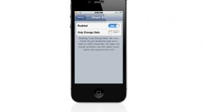Smart 3G – inteligentne zarządzanie 3G na iOS-ie