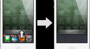 SwipeAway – nowy sposób wyłączania nieaktywnych aplikacji