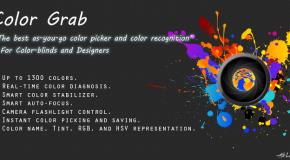 Color Grab – ekspresowa identyfikacja kolorów na Androidzie