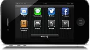CleanActivity – usuwanie wybranych pozycji z panelu udostępniania iOS 6