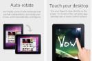 iPad jako dodatkowy ekran komputera
