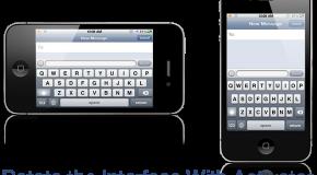 UIRotation for Activator – blokowanie rotacji ekranu iOS-a na życzenie